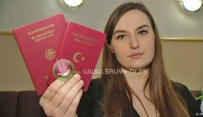 """تركيا """"تسهل جدا"""" شروط الحصول على جنسيتها"""