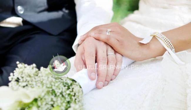 اغلبية الفلسطينيين يرفضون الزواج بثانية في استطلاع للرأي