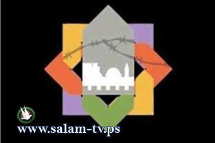 يوم الثقافة الوطني : لقاء ثقافي شعري في بلدة علار شمال طولكرم