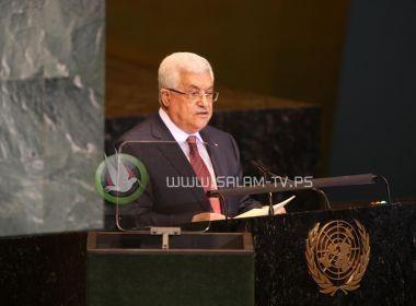 القيادة تصوت بالإجماع على الانضمام للأمم المتحدة