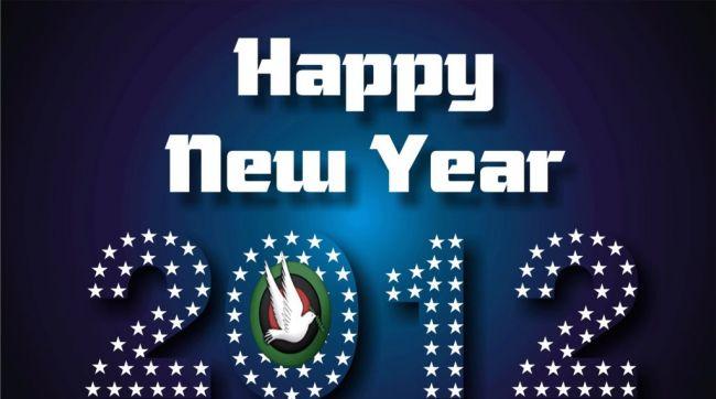 كل عام وانتم بخير 2012