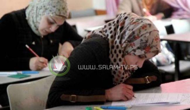 وزارة التربية تعلن نتائج امتحان الشامل للعام 2018