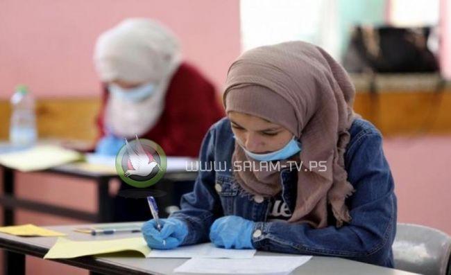 """""""التربية"""" تعلن نتائج اختبار التوظيف للعام 2021-2022"""
