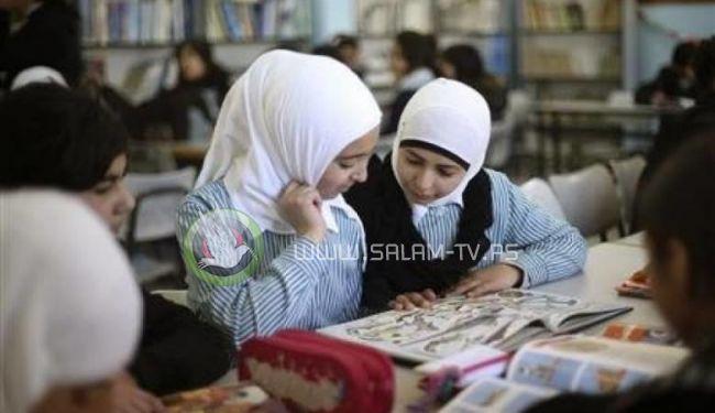 وزارة التربية تتيح استخدام المدارس بالعطلة