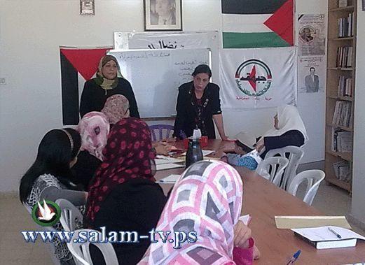 كتلة نضال المرأة بطولكرم تنظم ورشة عمل حول العنف ضد المرأة