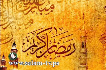 شهر رمضان ... السعودية ومصر الاربعاء او الخميس