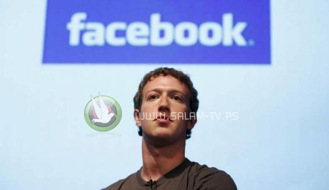 """مالك """"فيسبوك"""" يخسر 60 مليار دولار في ساعات!"""