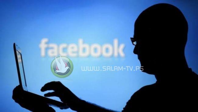 'فيسبوك' يعترف أن الإدمان عليه يؤثر على الصحة !