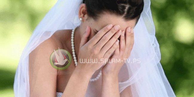 عريس ينتقم من عروسته ليلة الزفاف.. ما قام به 'جنوني' !