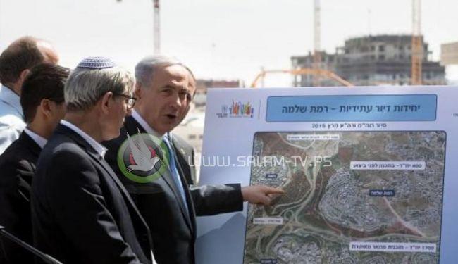 نتنياهو يتعهد ببناء 3000 وحدة سكنية بالضفة الغربية