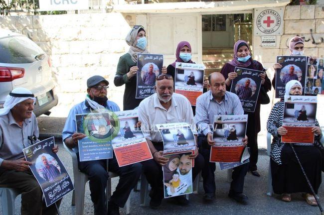 طولكرم: وقفة مساندة للأسيرين أنهار الديك وعلاء الأعرج