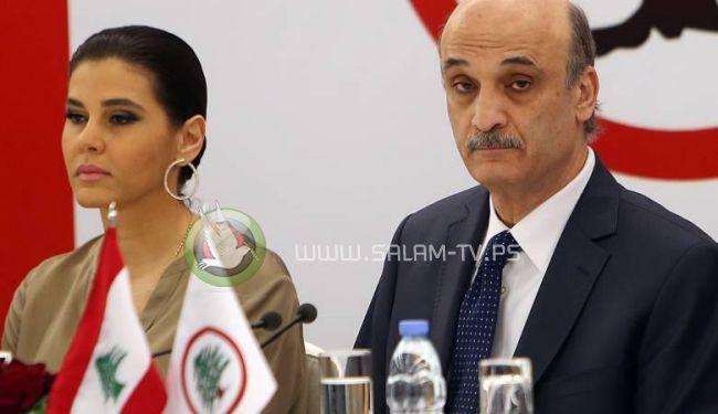 """جدل كبير في لبنان بعد منح السعودية تأشيرة حج لزعيم """"مسيحي """""""