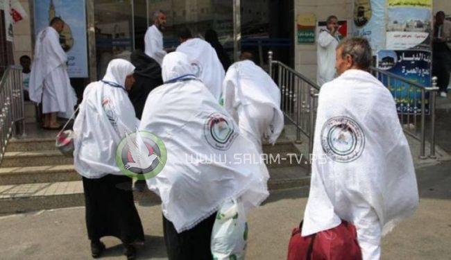 وفاة حاجة فلسطينية في مستشفى الملك عبد العزيز بمكة