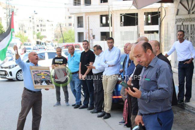 طولكرم: وقفة إسناد للأسرى المضربين عن الطعام