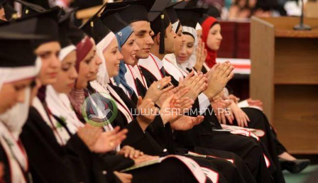 جامعة بيرزيت تتربع على عرش الجامعات الفلسطينية وفق تصنيف جديد