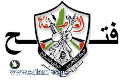 إنتخاب الدكتور عوني عبد الهادي أمين سر للمكتب الحركي للصيادلة بطولكرم