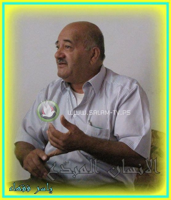 أليس فينا رجل رشيد - بقلم : ياسر فقهاء