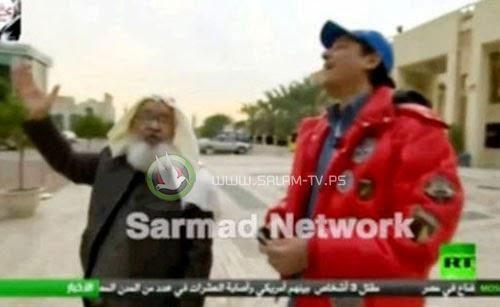 شاهد الفيديو : مسن كويتي حكيم يجنن مراسل روسيا اليوم