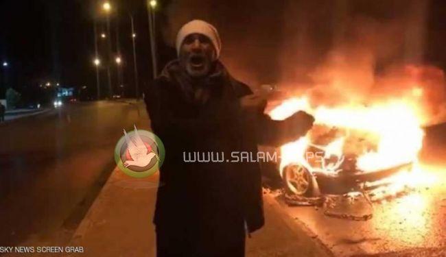 اردني غاضب يحرق سيارة رفضا لغلاء المحروقات والخبز ..والامن يكشف المشهد المفبرك