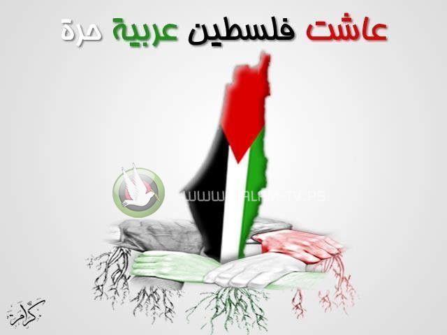 """""""بين فِلَسْطينيّ وفِلَسطين"""" بقلم : ياسر فقهاء"""