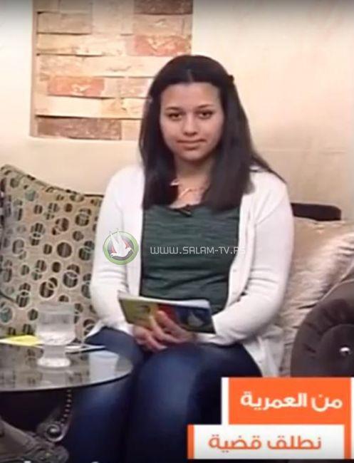 وفاة طالبة من طولكرم خلال تواجدها بإحدى مطاعم رام الله