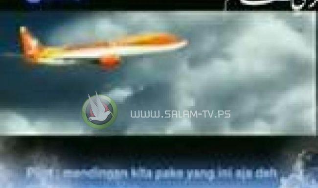 بالفيديو: لحظة سقوط الطائرة الماليزية وسماع التكبير من كابينة القيادة