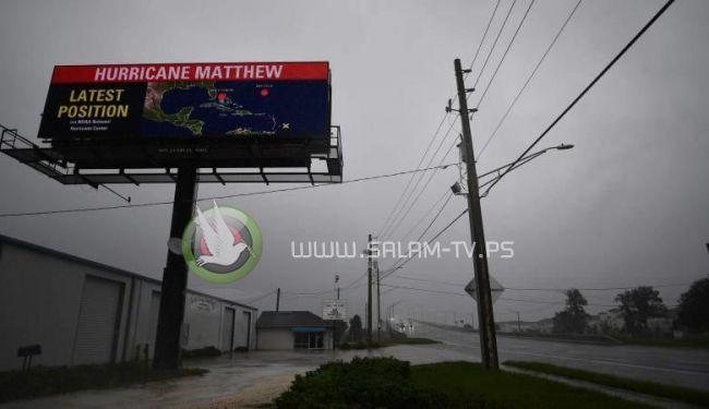 الأعاصير تجتاح أميركا.. إعصار جديد يهدد جزيرة أميركية بالزوال