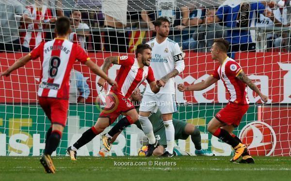 جيرونا يقلب الطاولة ويلحق بريال مدريد خسارة تاريخية