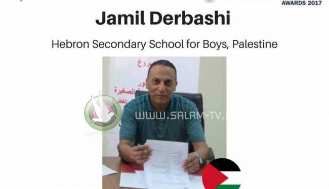 فلسطيني من الخليل يحصل على أفضل معلم في العالم