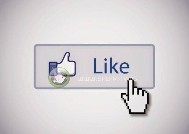 عدد 'اللايكات' قد يختفي من فيسبوك لـ'حماية عقولكم' !