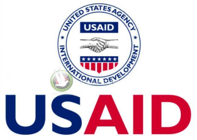 الوكالة الأمريكية للتنمية تستعد لتسريح 'موظفيها بغزة والضفة'