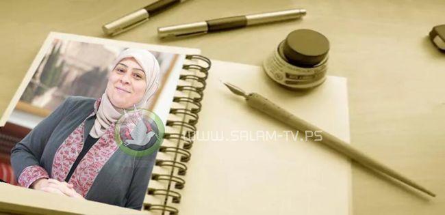 فلسطينة من طراز خاص - بقلم : رحيق محمود ابو عيسى