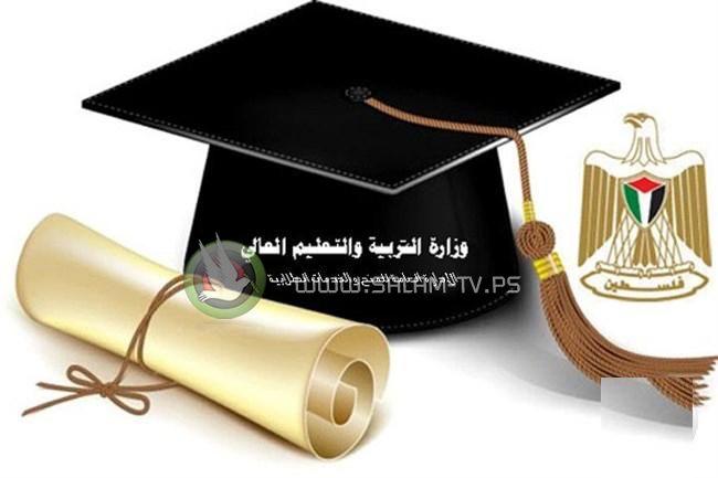 التربية تعلن عن منح دراسية في عُمان