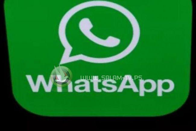 """تطبيق """"واتس آب"""" يوقف خدمة التراسل الفوري عن ملايين الهواتف الذكية"""