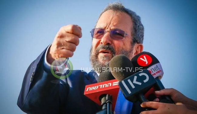 ايهود باراك يعتذر للفلسطينيين عن احداث وقعت قبل 19 عاما