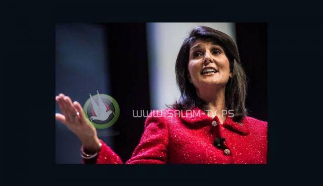 تصرف مخجل من السفيرة الوقحة تجاه فلسطين
