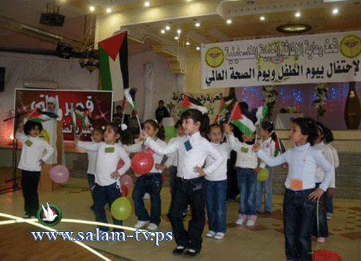 أطفال طولكرم يحتفلون بيوم الطفل