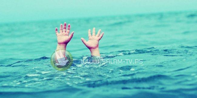 وفاة طفل غرقا غرب رام الله