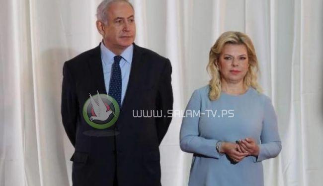 إلزام بلدية القدس بالكشف عن عقد عمل سارة نتنياهو