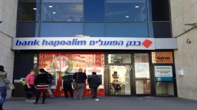اسرائيل تحدد رواتب مدراء البنوك بـ 658 الف دولار سنويا