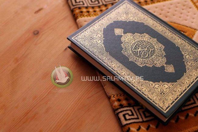 توفير 100 وظيفة بإكرامية لمراكز تحفيظ القرآن