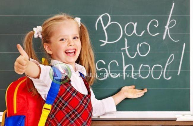 نصائح مهمة لتهيئة طفلك قبل العودة إلى المدرسة