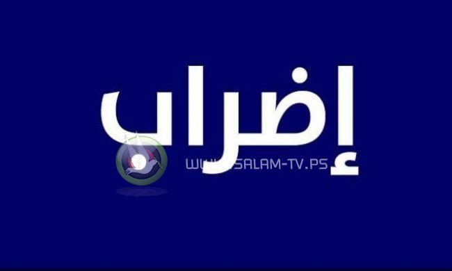 """""""اتحاد للمعلمين"""" و""""نقابات اساتذة وموظفي الجامعات"""" يعلنان الاضراب الشامل غدا"""