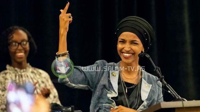 النائبة بالكونغرس الاميركي الهان عمر تعلن تأييدها حركة مقاطعة إسرائيل (BDS)
