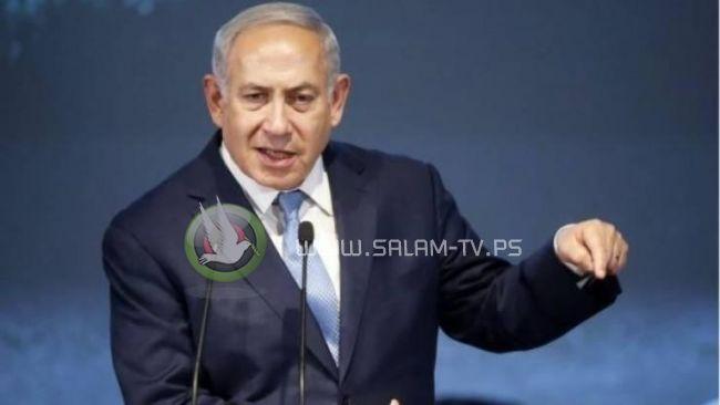 الإعلام العبري: اقتراح باستقالة نتنياهو مقابل العفو عنه