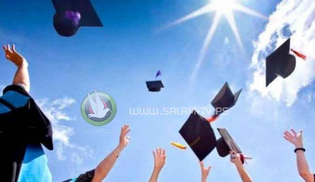 وزارة التربية تعلن عن توفر منح دراسية في مالطا