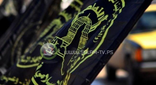 مهجة القدس: أسرى الجهاد في سجون الاحتلال ينتخبون هيئة قيادية جديدة