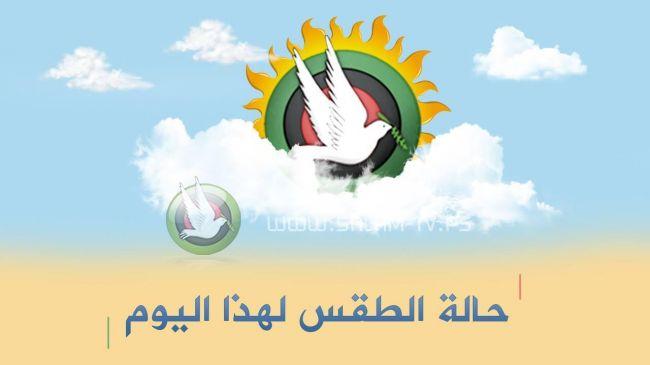 منخفض جوي يضرب فلسطين