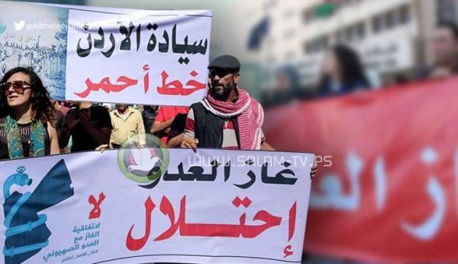 الأردن: الحكومة بصدد مراجعة اتفاقيات الطاقة