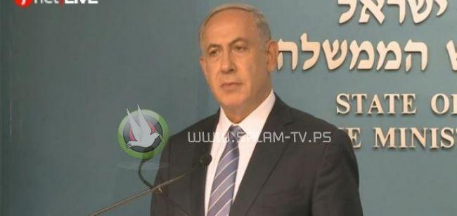 نتنياهو: لن نسمح لحزب الله وايران بفتح جبهة الجولان
